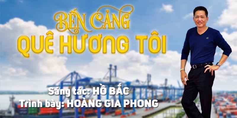 Bến Cảng Quê Hương Tôi - Hoàng Gia Phong, MBA